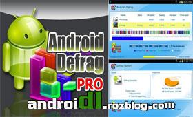 افزایش سرعت در اندروید با Android Defrag PRO